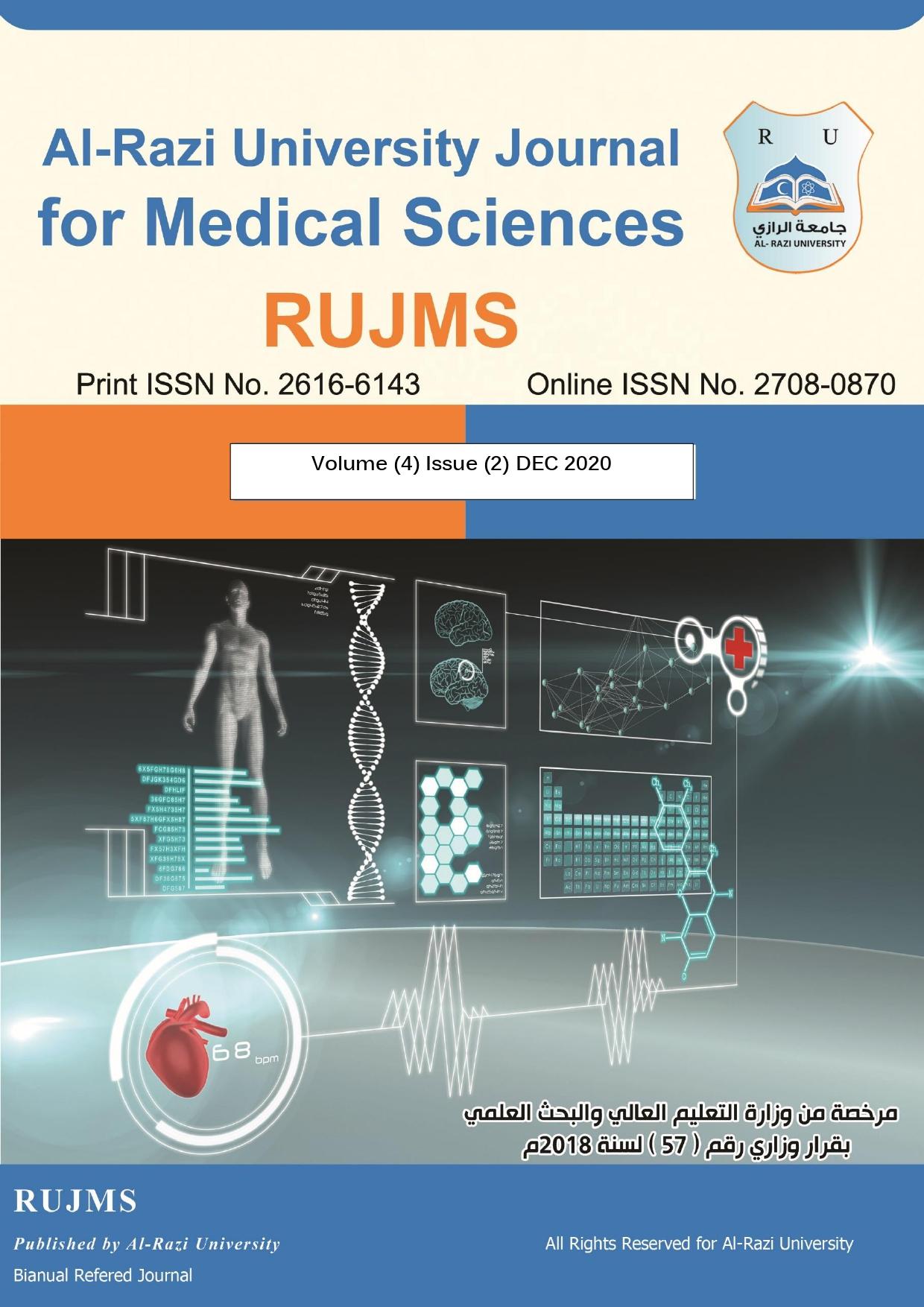 مجلة جامعة الرازي للعلوم الطبية المجلد الرابع العدد الثاني